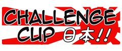 Challenge Cup Japan